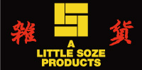 Little soze products