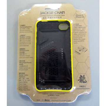 JACKIE CHAN BLACK Iphone 4/4S CASE label