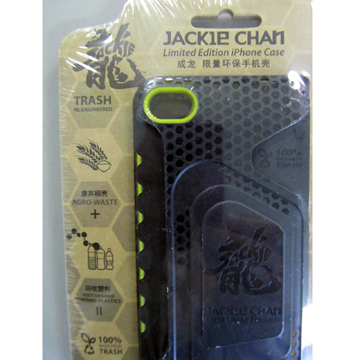JACKIE CHAN BLACK Iphone 4/4S CASE back