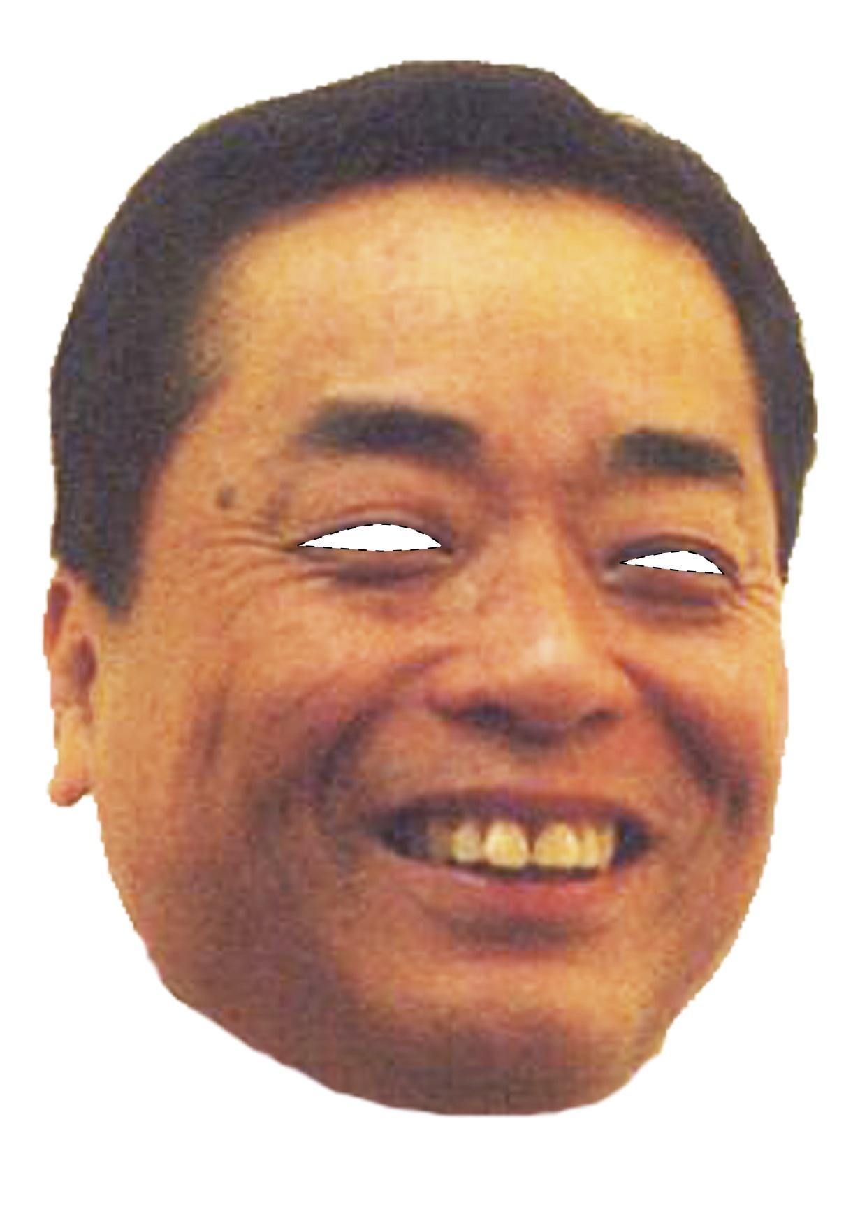 きん枝 front
