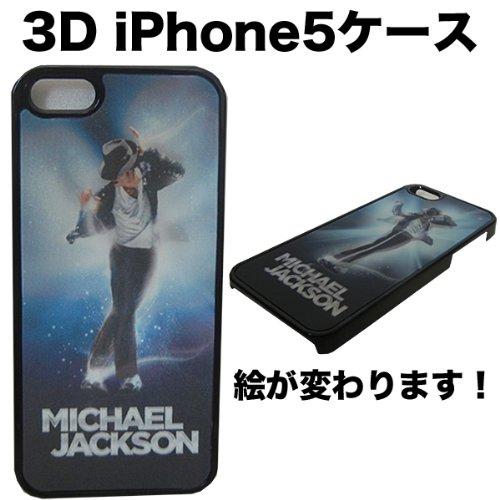 マイケル ジャクソン iphone5/5s 3D ケース