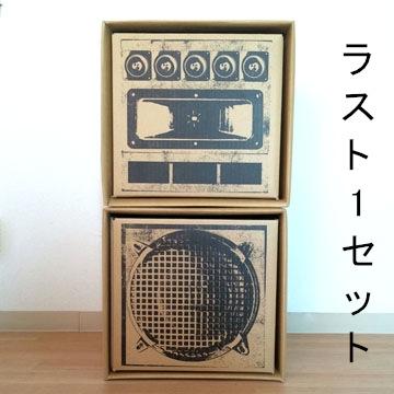 L.S.P SOUND BOX 「LISTENER」2台SET