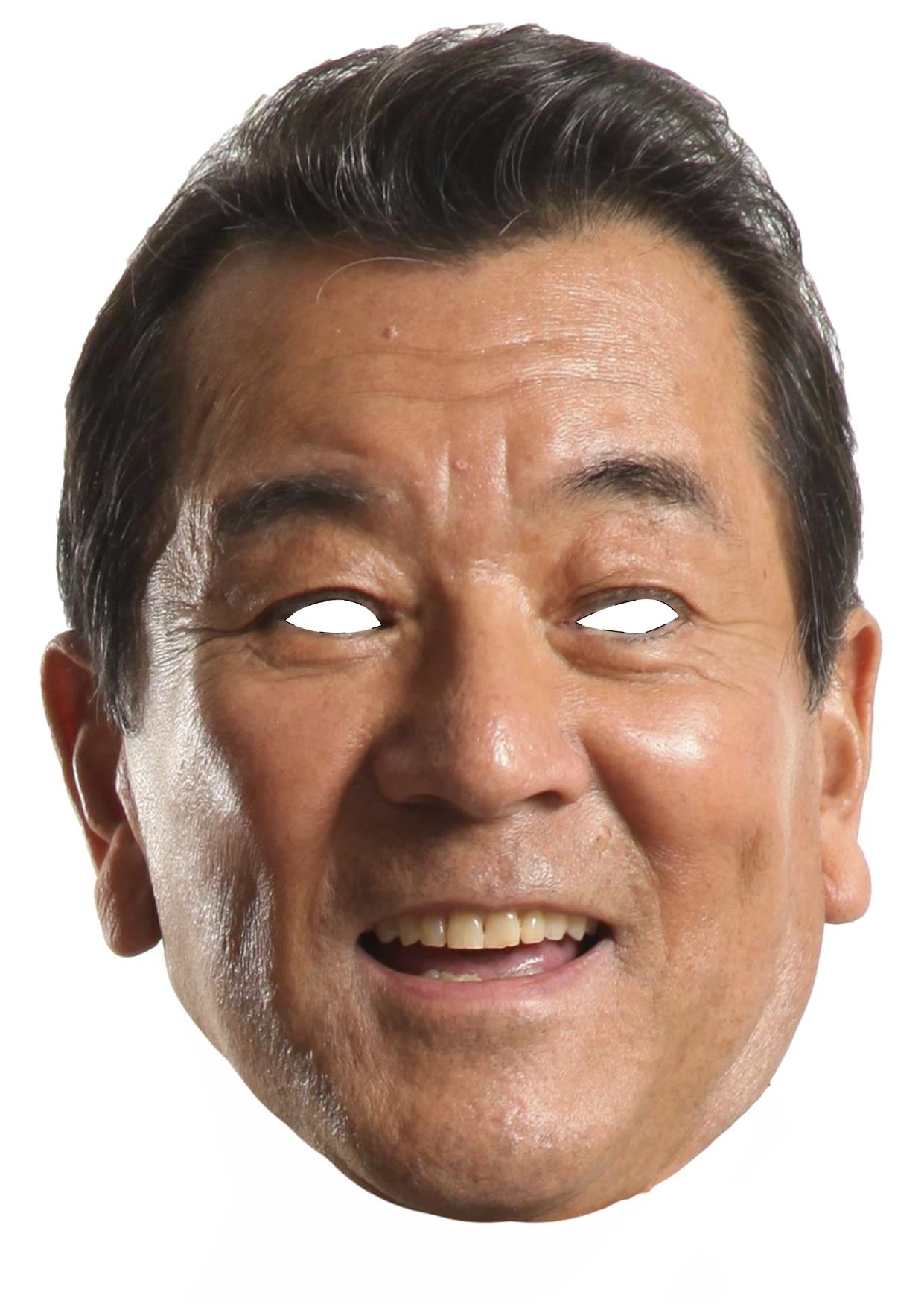 yuzo front
